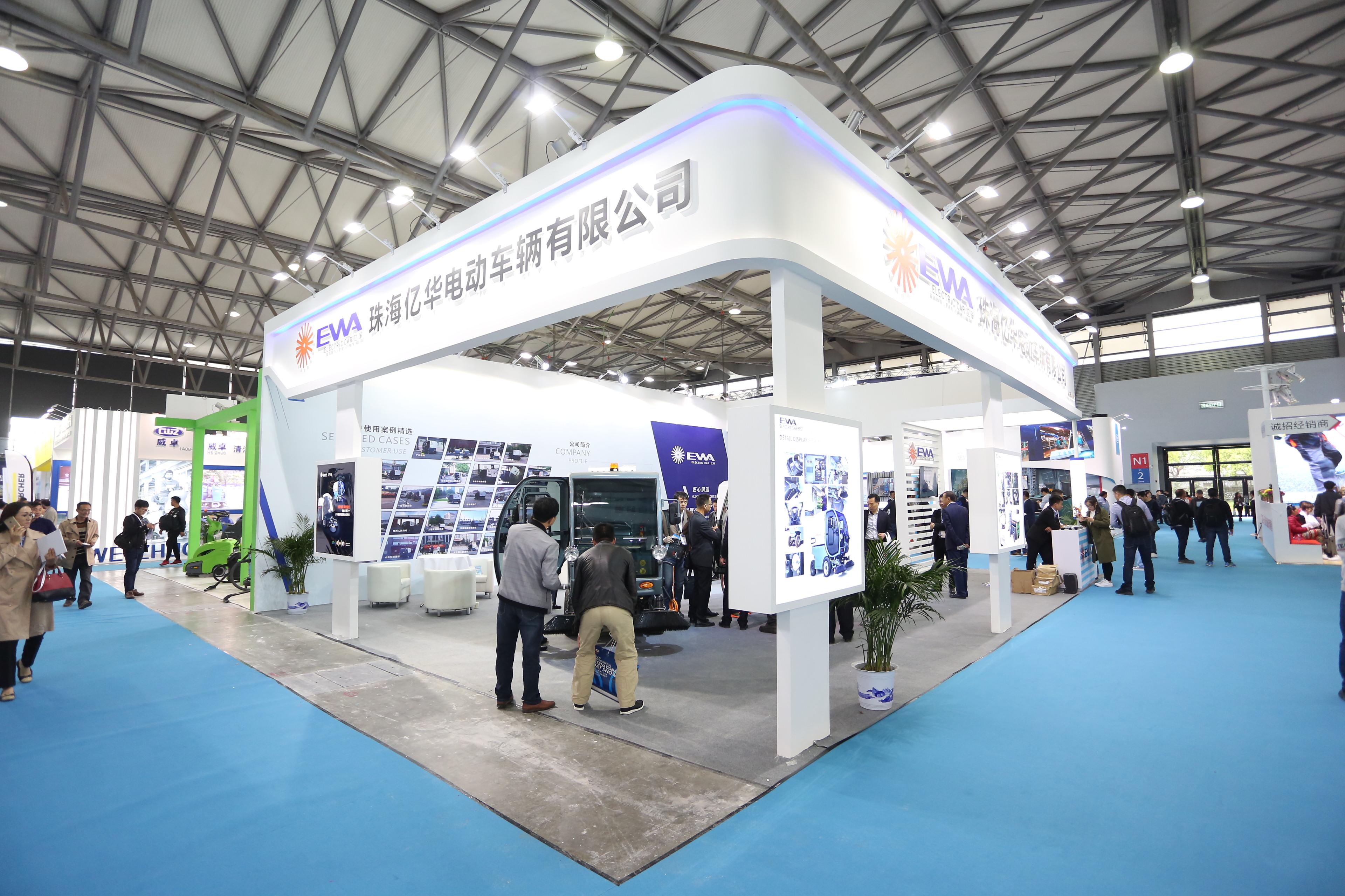 2017上海国际清洁技术与设备博览会 现场集锦2
