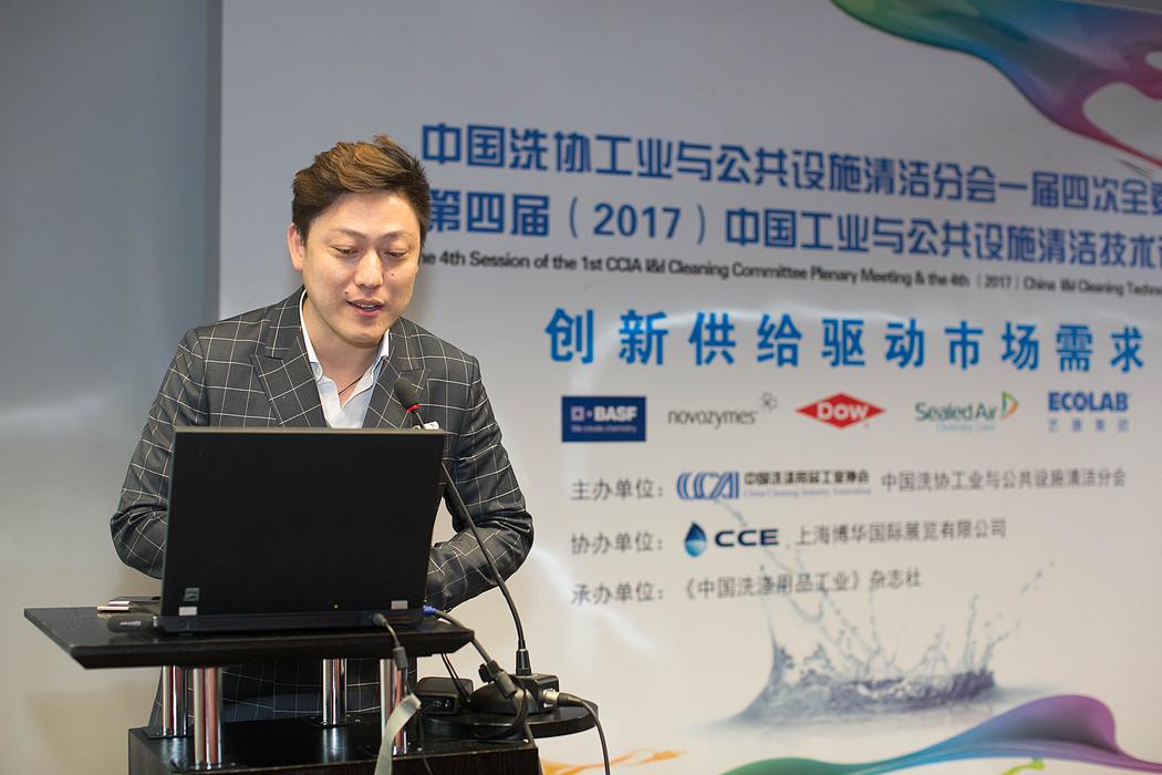 中国洗协工业与公共设施清洁分会