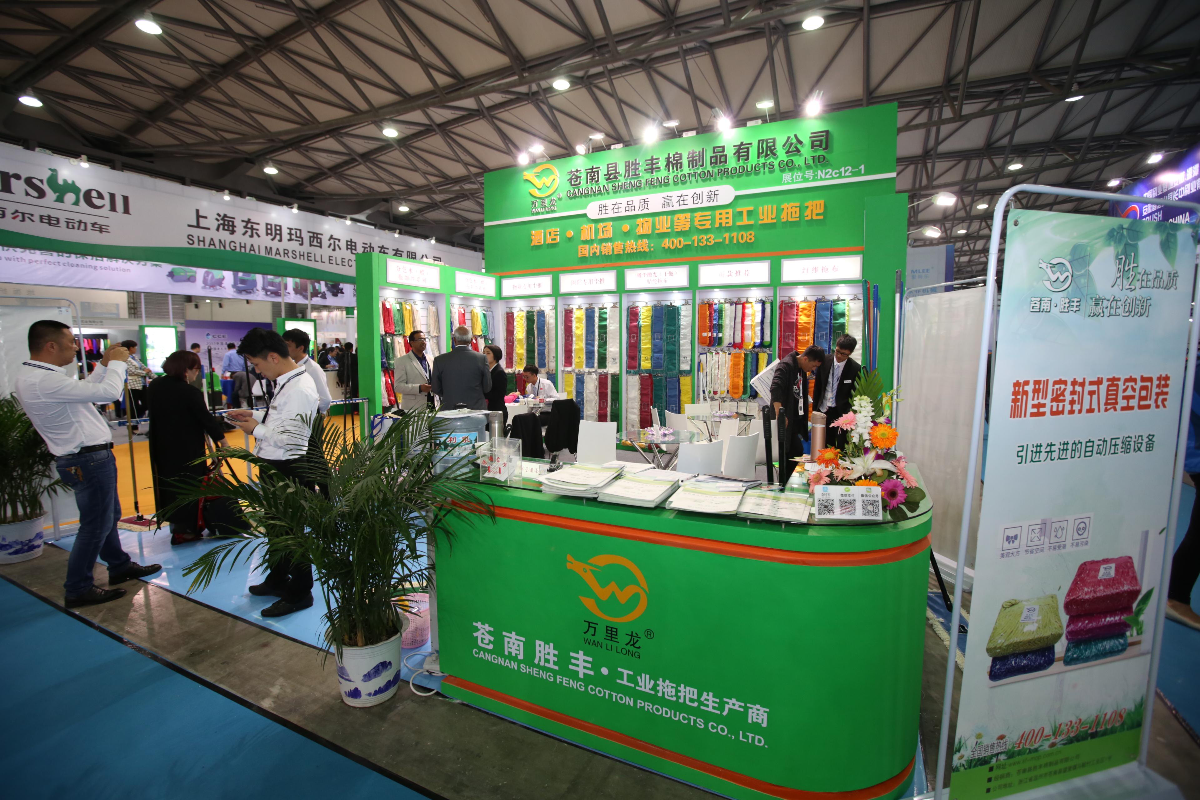 2017年上海国际清洁技术与设备博览会 现场集锦01