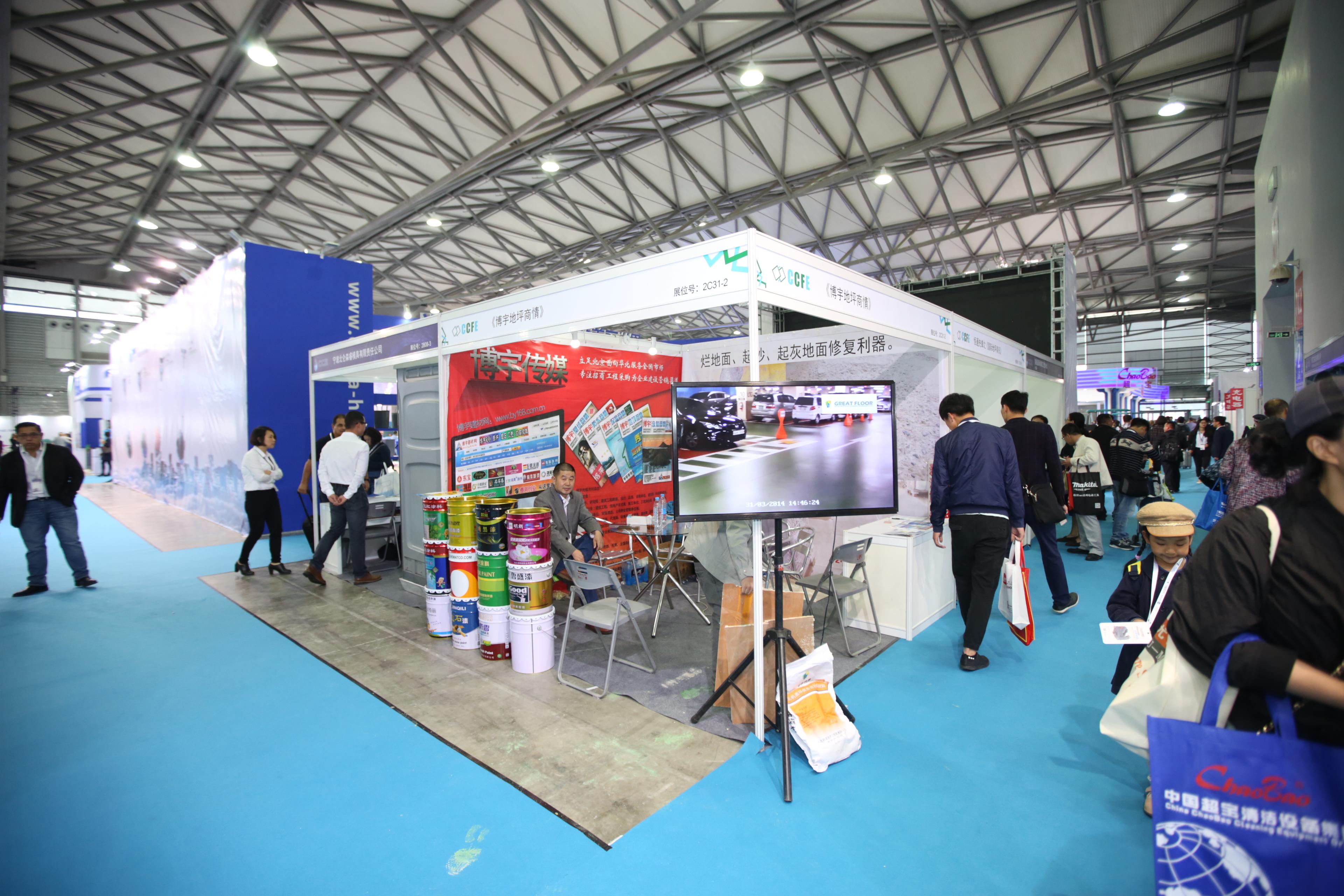 2017年上海国际清洁技术与设备博览会 现场集锦02