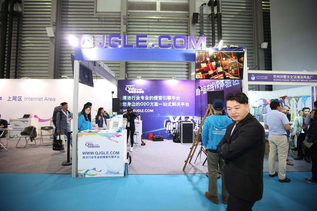 2017上海清洁展04
