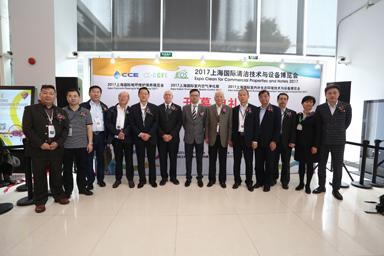 2017上海国际清洁技术与设备博览会