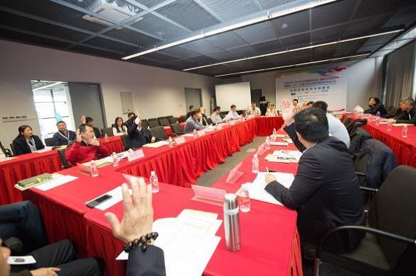 2017中国工业与公共设施清洁技术论坛