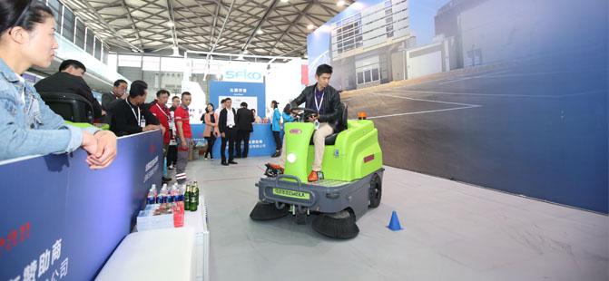 2017上海清洁展扫地车比赛