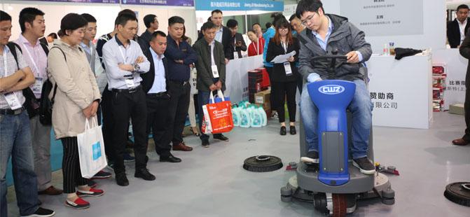 2017上海清洁展洗地机比赛