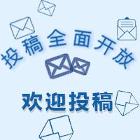 清洁展览与会议列表广告2
