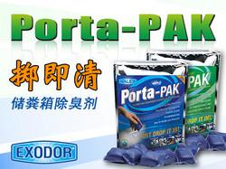 "EXODOR PORTA-PAK""掷即清""房车污水箱除臭剂"