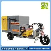 电动三轮多功能高压冲洗车BY-C2815