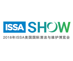 ISSA美国国际清洁与维护博览会