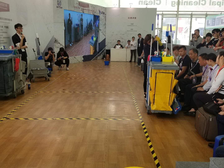 2018中国清洁技能大赛之第二届清洁尘推操作技能大赛