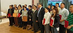 2018中国清洁技能大赛之第四届酒店客房地毯清洁操作技能大赛