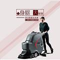 S56B重庆高美智慧型洗地机 手推式洗地机