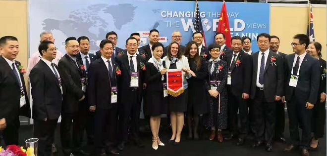 上海市市容环境卫生行业协会建(构)筑物委员会商务考察团赴美参观交流