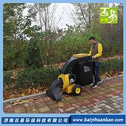 手推式树叶收集器 草坪自趋行走吸树叶机  收树叶机BY-T2