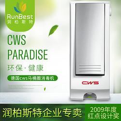 德国CWS天堂系列厕板清洁剂分配器