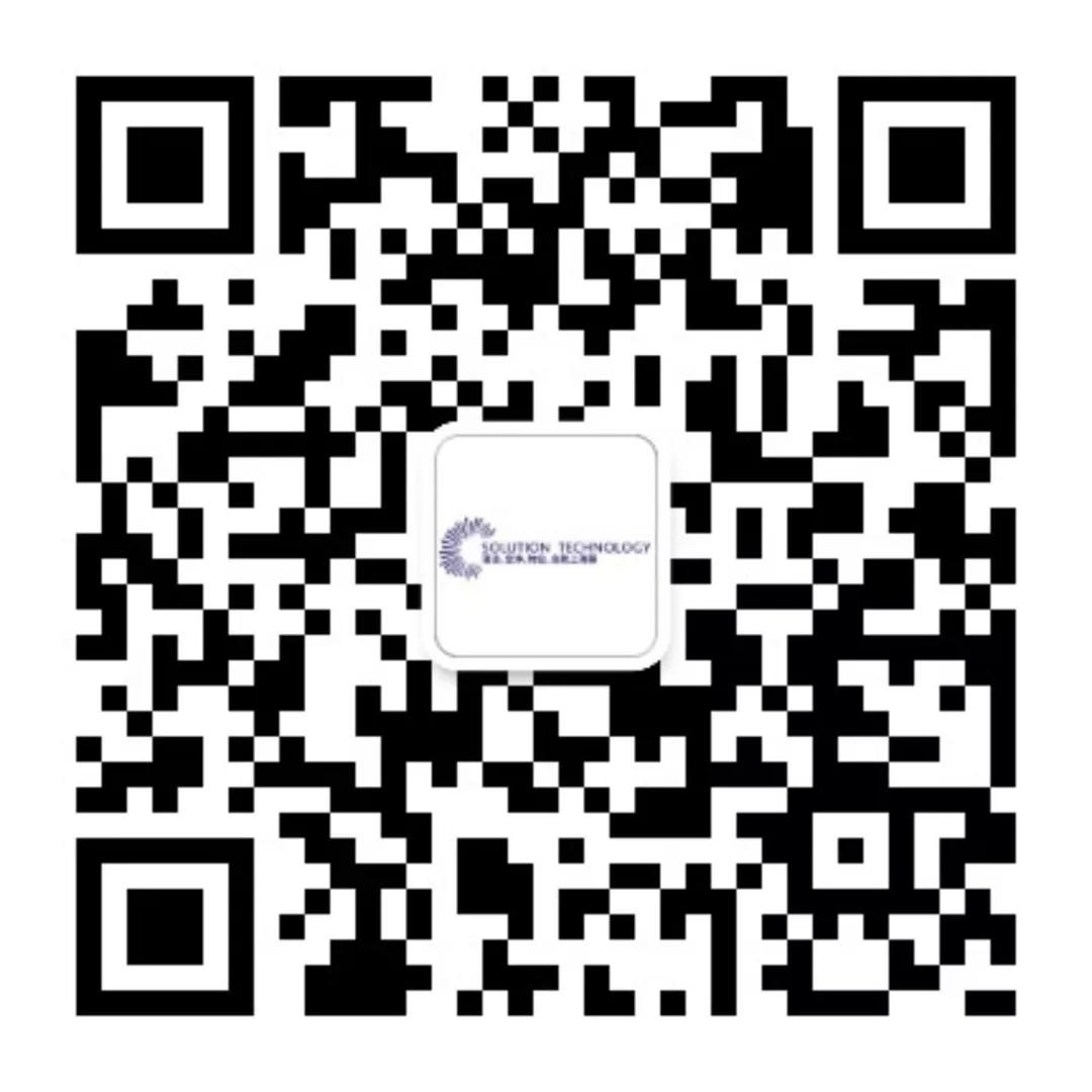 ccccexpo微信服务号
