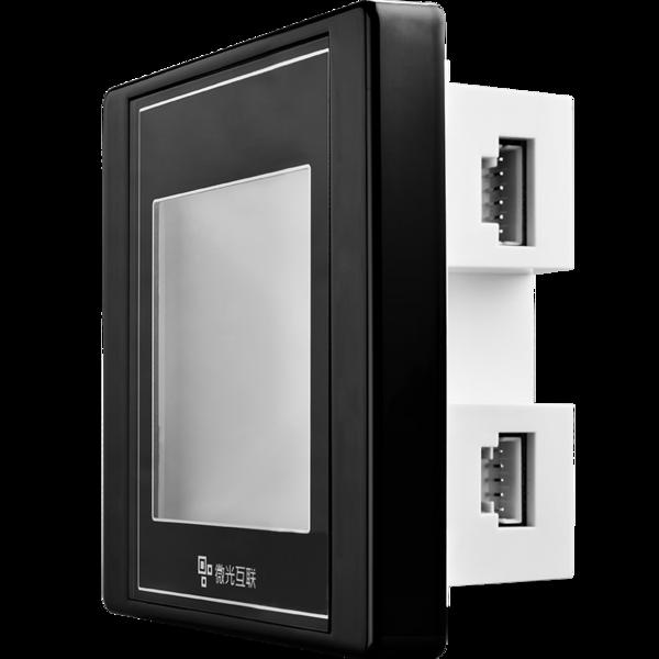 微光互联MX86二维码扫描器