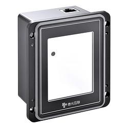 微光互联TX200二维码扫描器