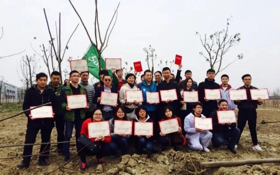CCE植树节活动