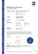 产品CE认证