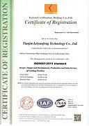ISO9000_英文版