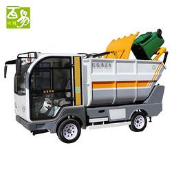 厂家直销电动垃圾清运车 环卫新能源垃圾清运车