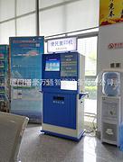 YH-FY-018自助复印打印终端