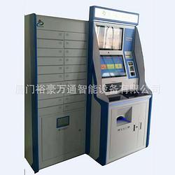 YH-XA-2017024-02自助取件柜 多功能一体机
