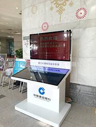 YH-WS55CM  55寸双屏信息展示终端