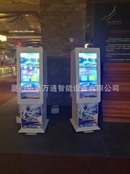 YH-FK-2017032 自助售票售卡终端