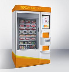 双微波 智能售餐机
