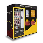 售餐加热仓储一体机(双微波+热辅柜)高效型
