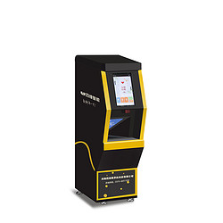 微波加热机(单微波)高效型