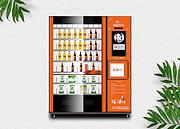 生鲜粮油自动售货机