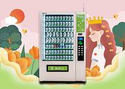 10货道校园牛奶酸奶售货机