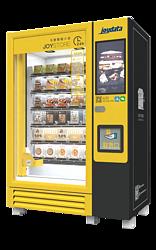 AVM-F02 综合售卖机
