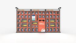 智能玩具柜