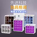 深圳市玮瑷信息技术有限公司