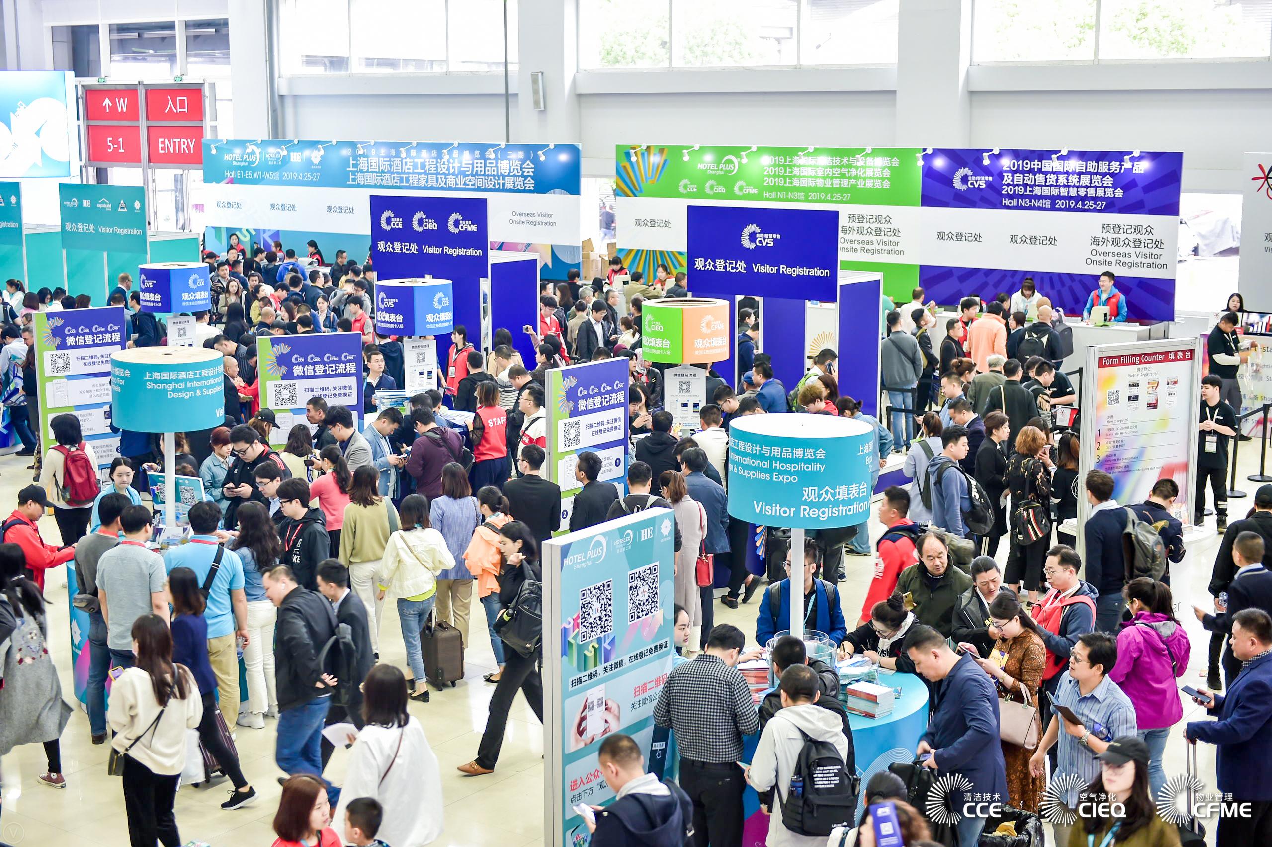 2019上海国际清洁技术与设备博览会现场