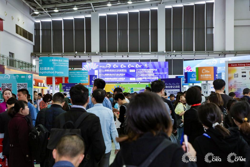 2019CCE上海清洁展5