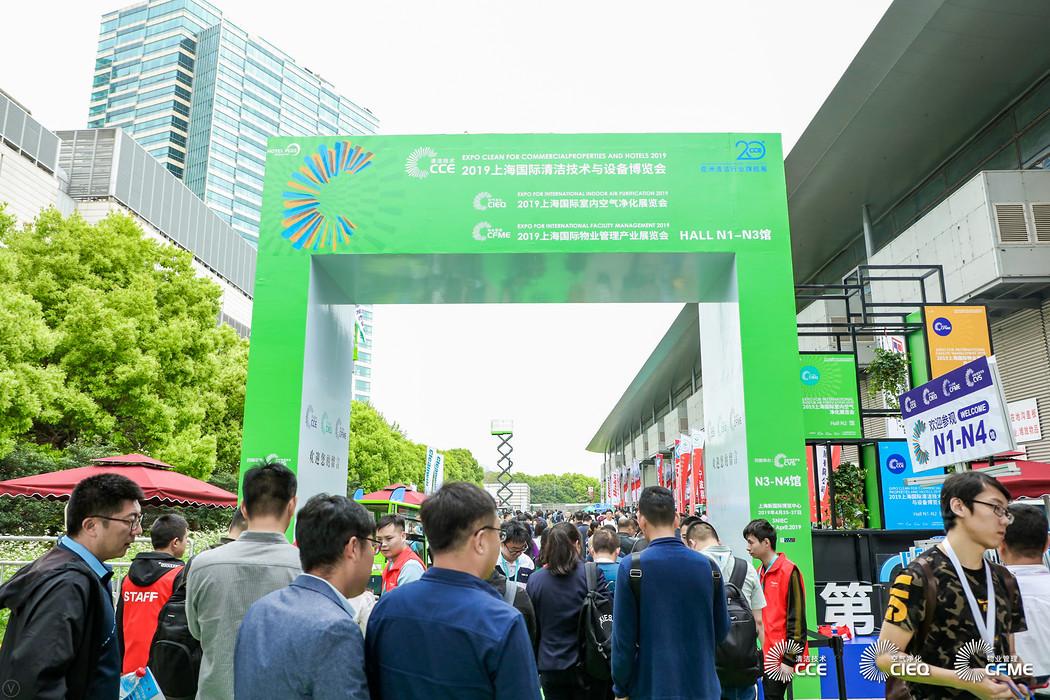 2019CCE上海清洁展6