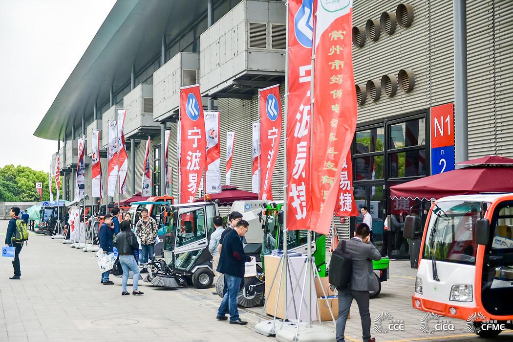 2019CCE上海清洁展8