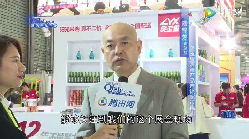 梁玉玺-2019CCE上海清洁展现场采访视频
