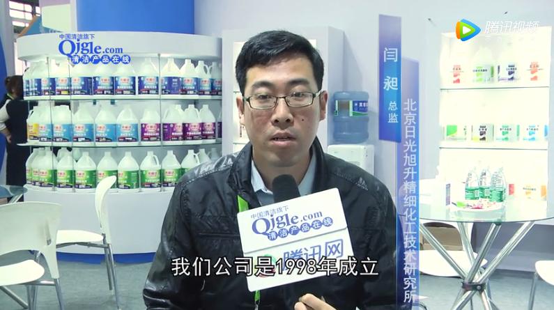 日光旭升-2019CCE上海清洁展现场采访视频