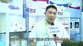 中南纸业-2019CFME上海物业展现场采访视频