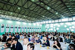 2019中国(上海)国际物业、清洁产业高峰论坛