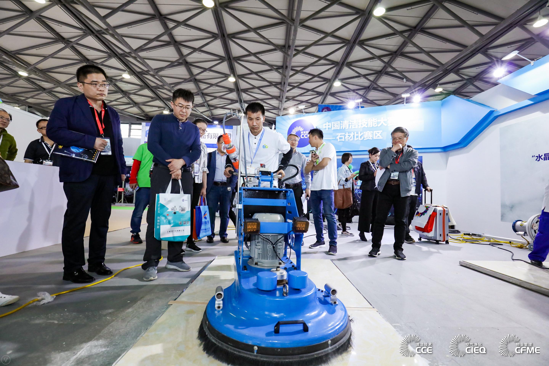 """2019CCE中国清洁技能大赛——""""水晶盾杯""""第三届石材晶面抛光技能大赛"""