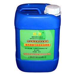 全天候型纳米光触媒室内装修污染净化治理剂