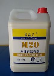 蓝晶灵大理石晶亮剂 M20