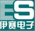 济南伊赛电子科技有限公司